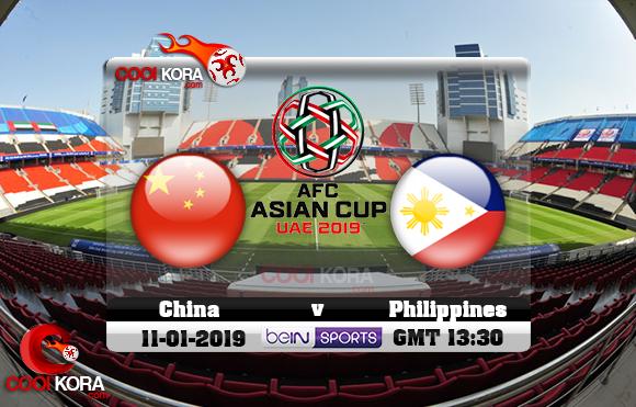 مشاهدة مباراة الفلبين والصين اليوم كأس آسيا 11-1-2019 علي بي أن ماكس