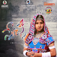 Mangali Swetcha Movie Posters, First Look, Stills, Images, Gallery, Audio Album art