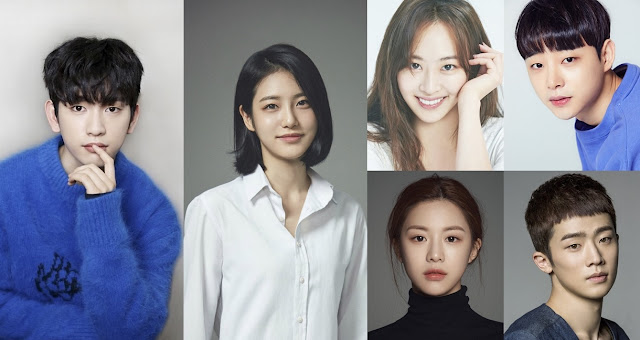 Drama Korea Upcoming 2019 - That Psychometric Guy / 사이코메트리 그녀석 jnkdrama