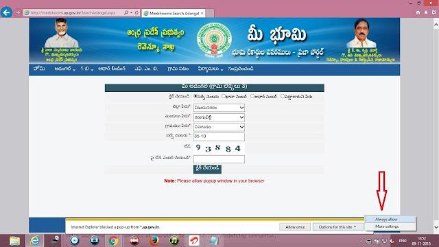 What is Maa Bhoomi Land Records | Check Telangana Pahani Land