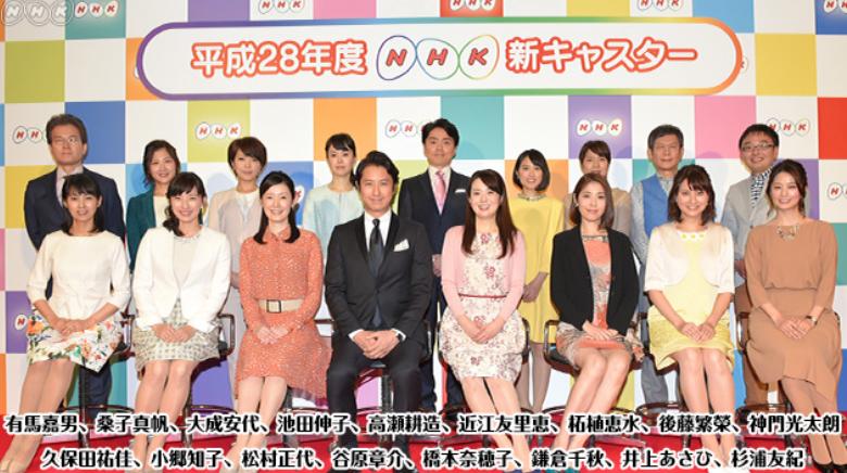 工作notebook2: NHK女子アナウンサーはいつもスカートなのはどうし ...