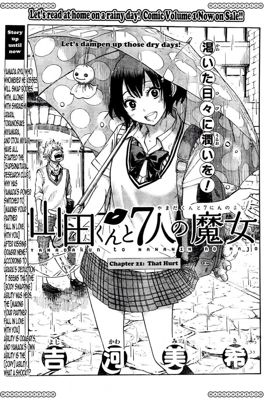 Yamada-kun to 7-nin no Majo 21