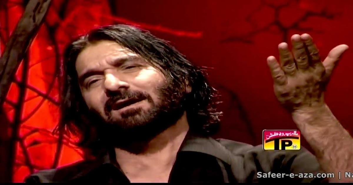 Ali Maula Qasida: Abbas Na Ab Laut Ke Noha Lyrics Nadeem Sarwar 2009