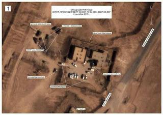 """فضيحة صور اليات للقوات الأمريكية بمناطق سيطرة """"داعش"""" شمال دير الزور غرب سوريا !"""