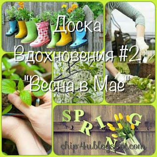 http://chip4u.blogspot.ru/2016/04/2.html