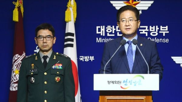 Corea del Sur propone reunión militar con Gobierno norcoreano