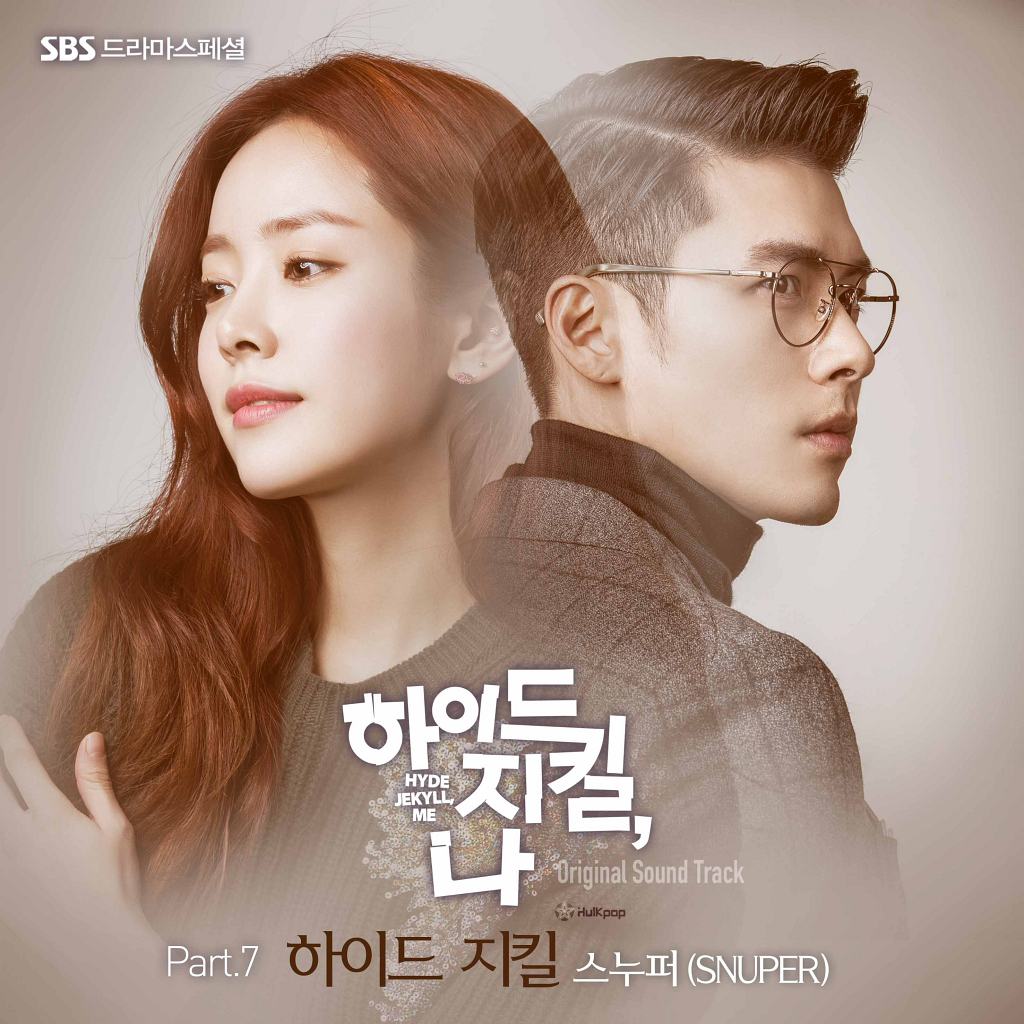 [Single] Snuper – Hyde, Jekyll, Me OST Part 7