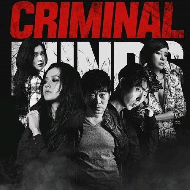 李準基強勢回歸 韓版《犯罪心理》定檔7月26日即將首播