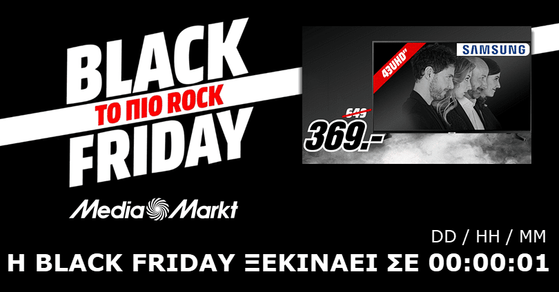 black friday - media markt