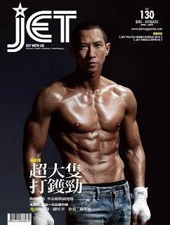 香港痛癥健康資訊網: **《激戰》掀起 KEEP FIT 健身熱潮系列 (一) -- 只吃肉會變大隻嗎?**