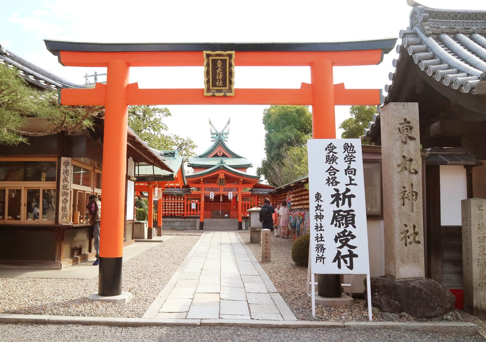 Kyoto Things To Do & Itineraries