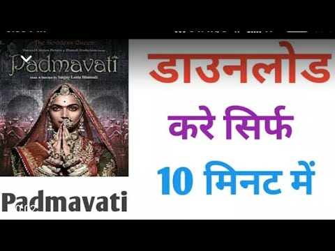 Padmavati Full Movie Hd Kaise Download Kare Arun Star