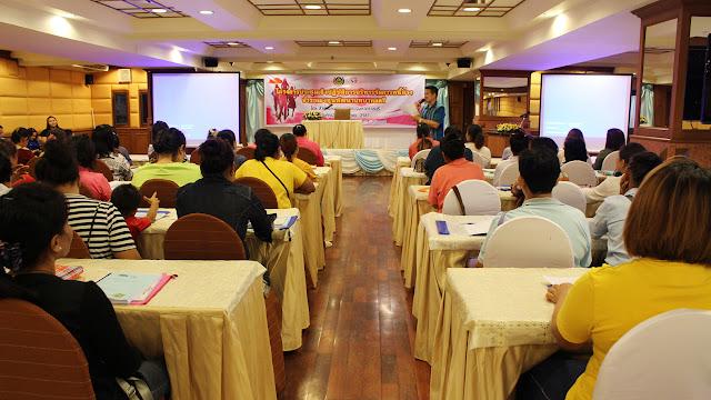 ราชบุรี  ข่าว -  พัฒนาการราชบุรีฝึกอบรมสอนการนวดสมุนไพรสร้างอาชีพ