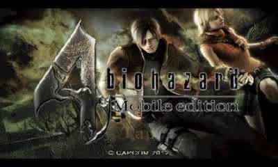 Resident Evil 4 Apk