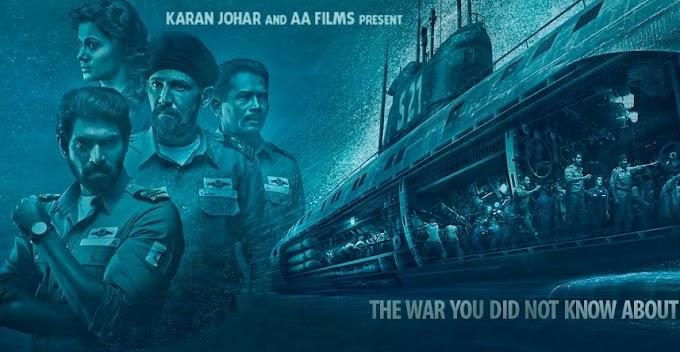The Ghazi Attack Movie (Patriotic) Dialogues