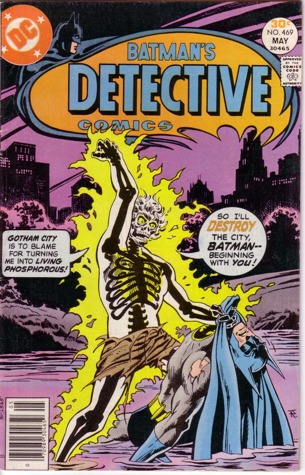 Detective Comics (1937) 469 Page 1