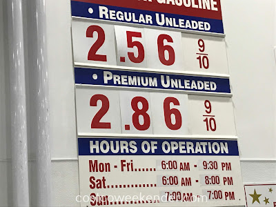 Costco gas for August 28, 2018 at Sterling, VA
