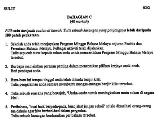 Contoh Jawapan Soalan Percubaan Bahasa Melayu Kertas 2 Melaka 2011 Bahagian C Bahasa Itu Indah Bahasa Jiwa Bangsa