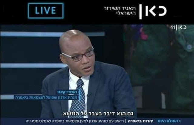 BREAKING: Nnamdi Kanu Tears Buhari, Nigeria Apart On Israeli National TV [VIDEO]