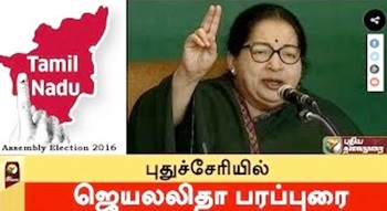 Voting to NR Congress is equivalent to suicide says Jayalalithaa during campaign in Puducherry