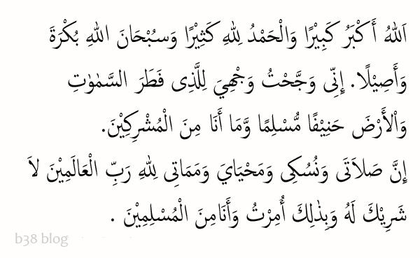 Niat dan Tata Cara Sholat Qiyamul Lail (Tahajjud)