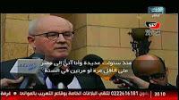 برنامج نشرة المصرى اليوم حلقة السيت 17-12-2016