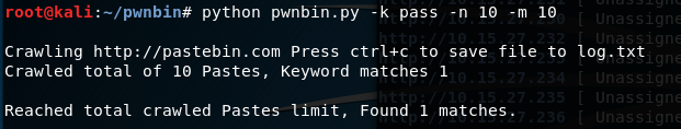 Crawling pastebin to find specific pastedump