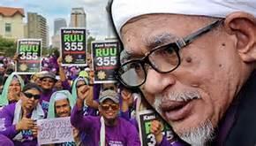 DAP Tidak Akan Izinkan PPBM Ketuai Pakatan Harapan
