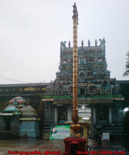 திருமீயச்சூர் இளங்கோயில் சகலபுவனேஸ்வரர்