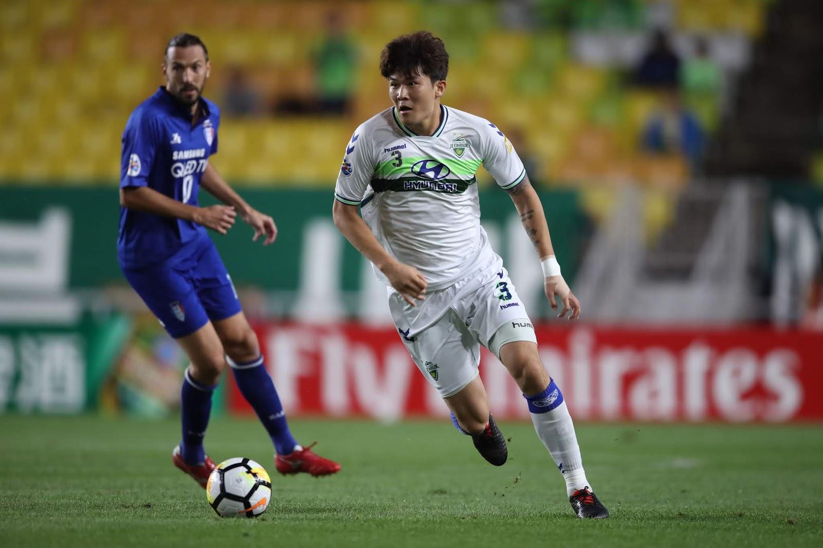 Jeonbuk Hyundai Motors defender Kim Min-jae signs for English Premier League side Watford FC