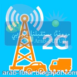 مستقبلنا العربي الربح من الانترنت البيتكوين الدوغ كوين العملات الالكترونية الربح العربي