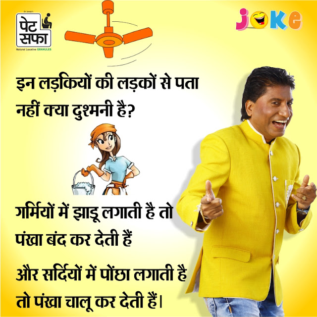 Raju Srivastav Pet Saffa Best Hindi Jokes