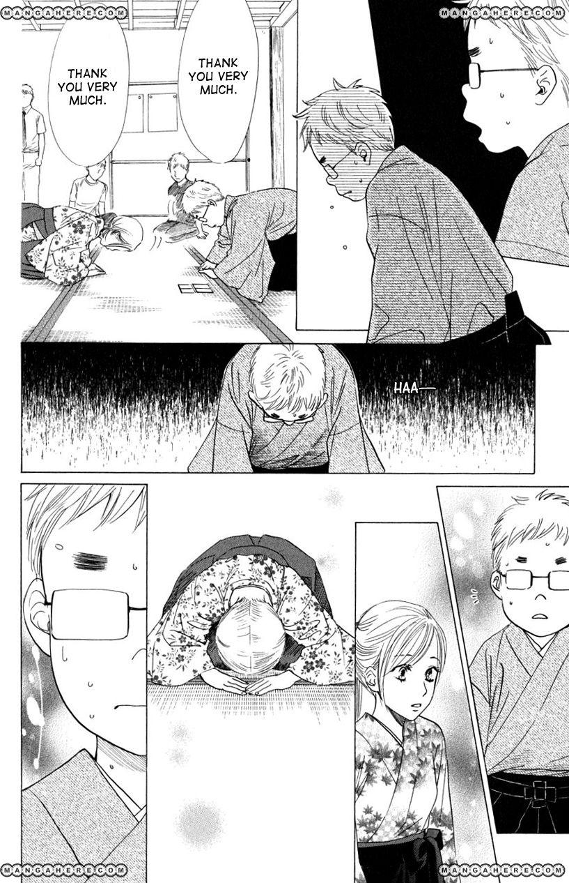 Chihayafuru - Chapter 33