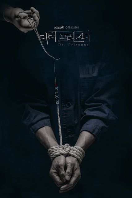 韓劇-Dr.Prisoner-監獄醫生-線上看