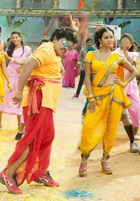 Geetha Shah - Www Dot Virus Dot Com Telugu Movie Stills