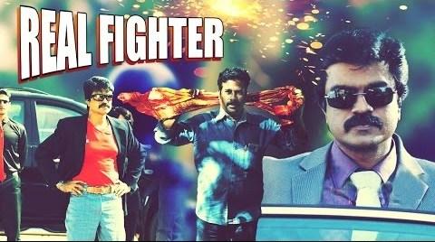 geethanjali hindi dubbed movie download 480p