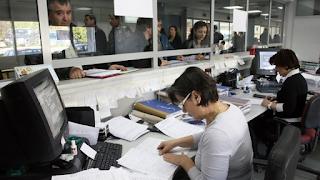Λάρισα: Ελειπαν 33 από τους 38 υπαλλήλους σε δημόσια υπηρεσία -Οι απίστευτες δικαιολογίες τους!