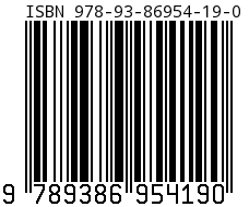 International Standard Book Number (ISBN)