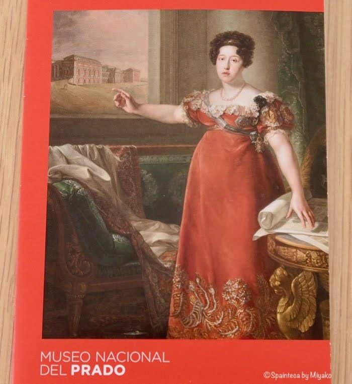 プラド美術館の創設者マリア・イサベル・デ・ブランカ王妃