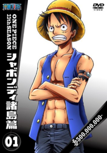 One Piece Season 11 Episode 382-407 MP4 Subtitle Indonesia