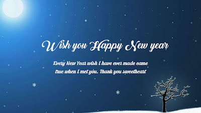 Happy New Year 2017 Greeting Cards Messages