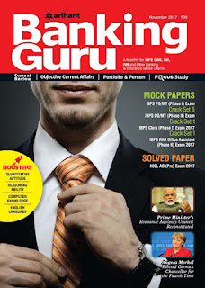 Download Arihant Banking Guru November Issue pdf Magazine 2017