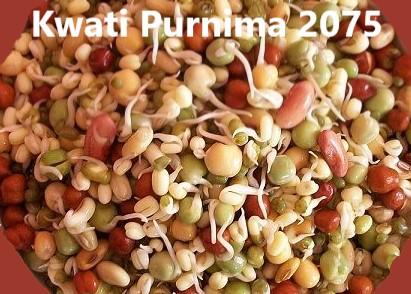 Kwati Punhi