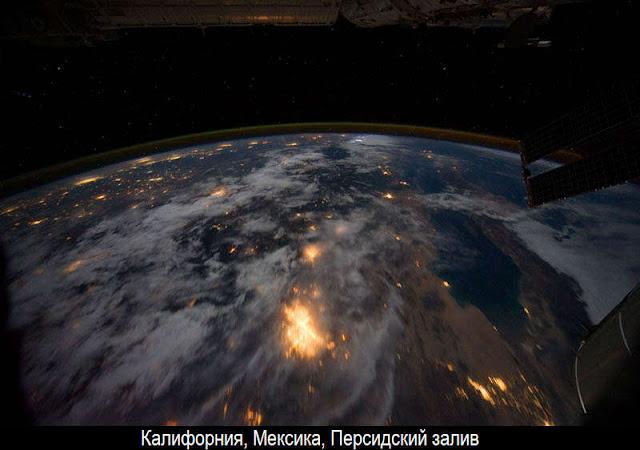 Ночная Земля из космоса 13