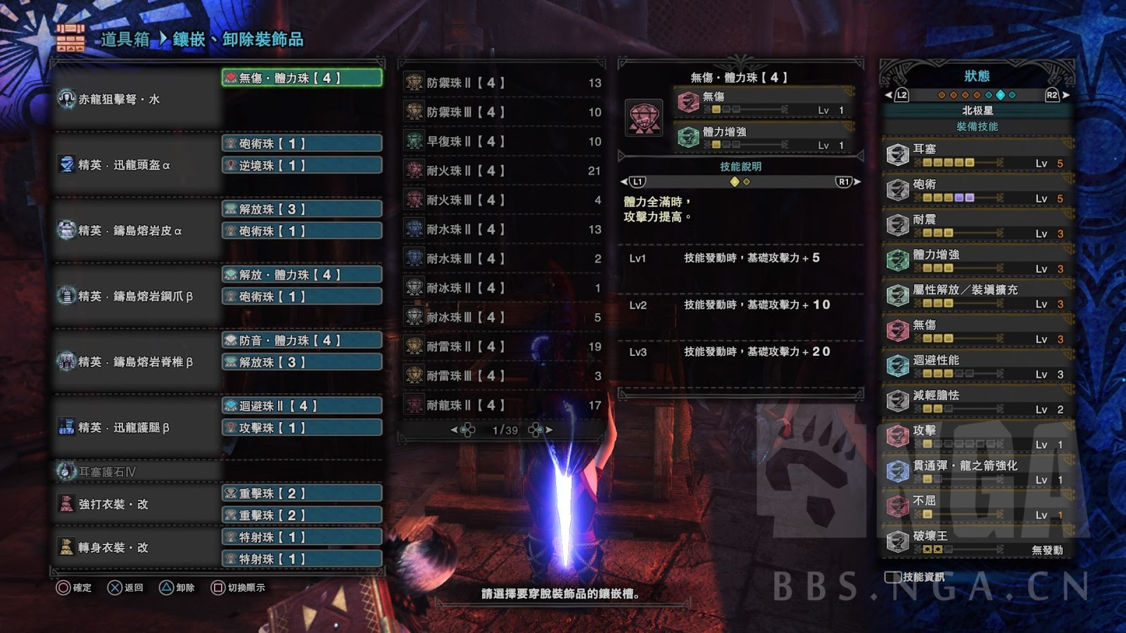 魔物獵人 世界 Iceborne 赤龍水輕弩速射榴彈2傷害計算 | 娛樂計程車