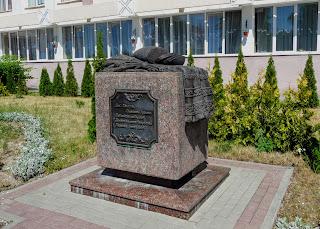 Пинск. Памятник хлебу