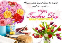 Teachers day top latest SMS , massages, best wishes