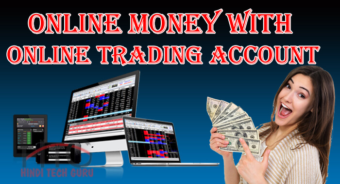 Money trading online