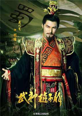 Kevin Yan Kuan in Chinese historical drama Wu Shen Zhao Zi Long