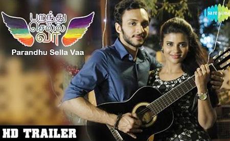 Parandhu Sella Vaa (2016) Official Trailer | Luthfudeen, Aishwarya Rajesh